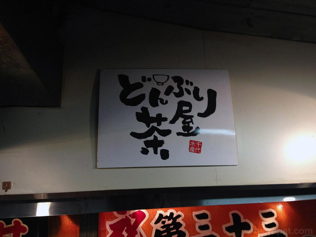 hokkaidoI_330