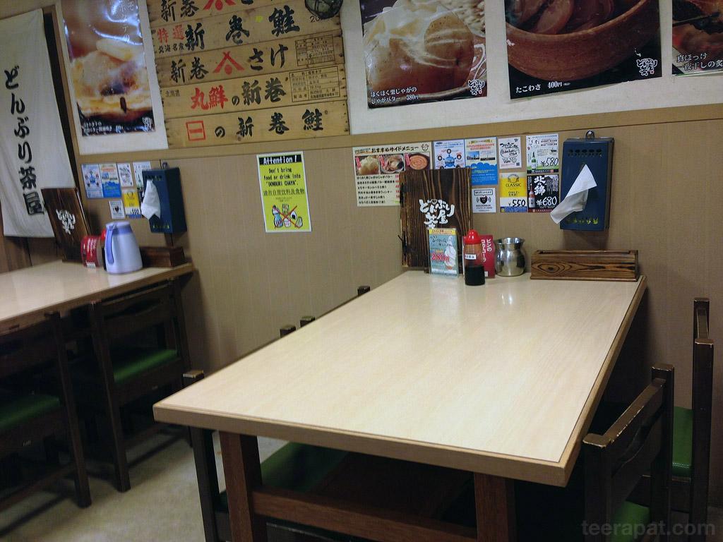 hokkaidoI_321