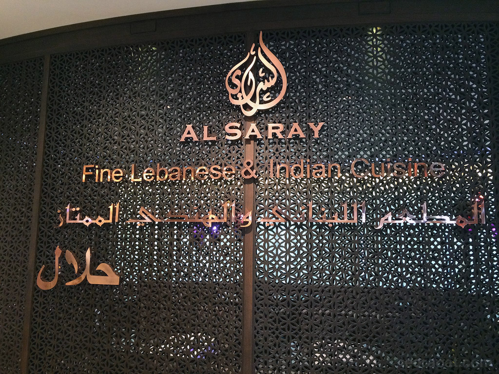 AlSaray009