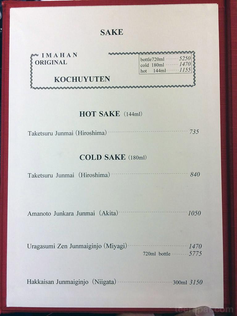 Japan14i_195
