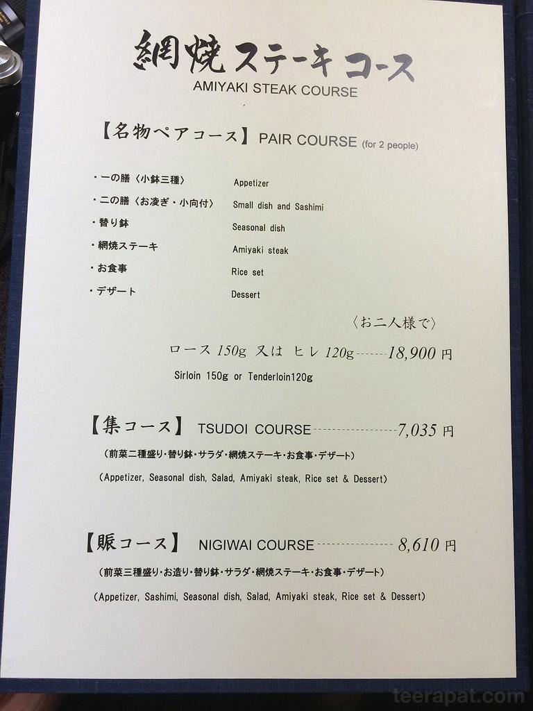 Japan14i_189