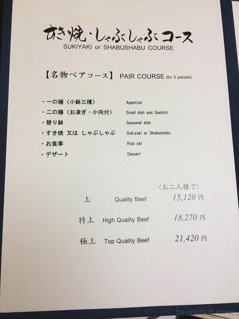 Japan14i_187