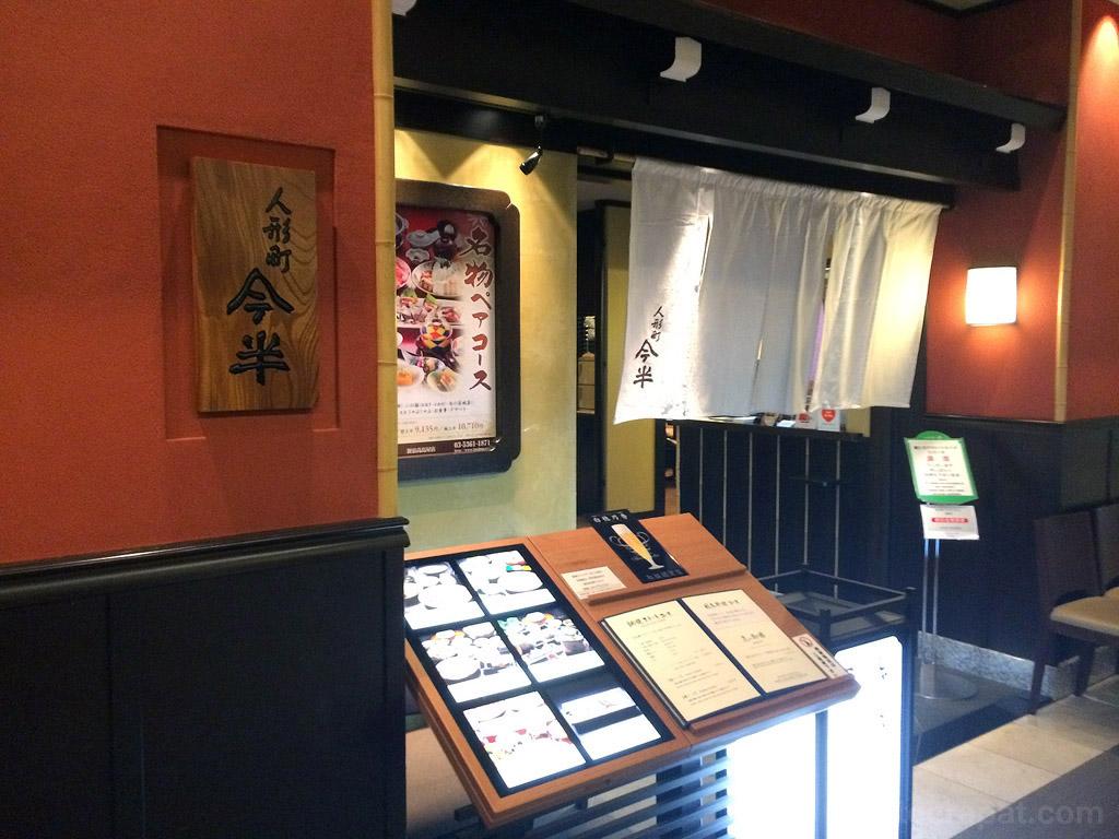 Japan14i_185