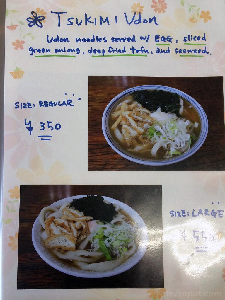 Japan14i_181