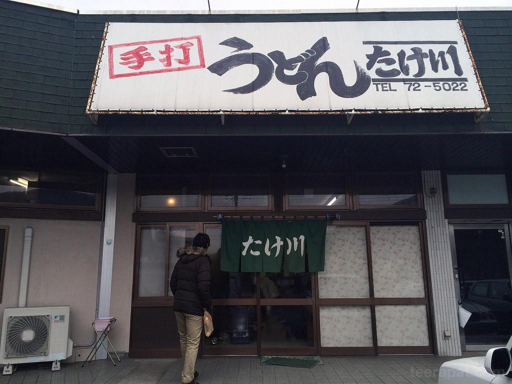 Japan14i_174