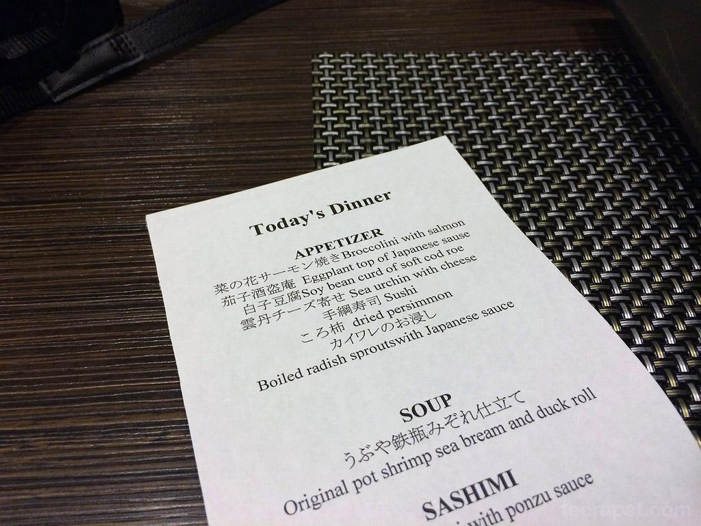 Japan14i_169