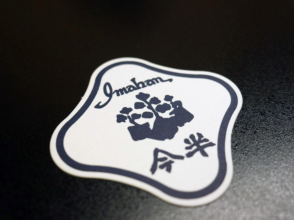 Japan14_476