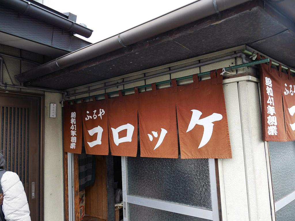 Japan14_455