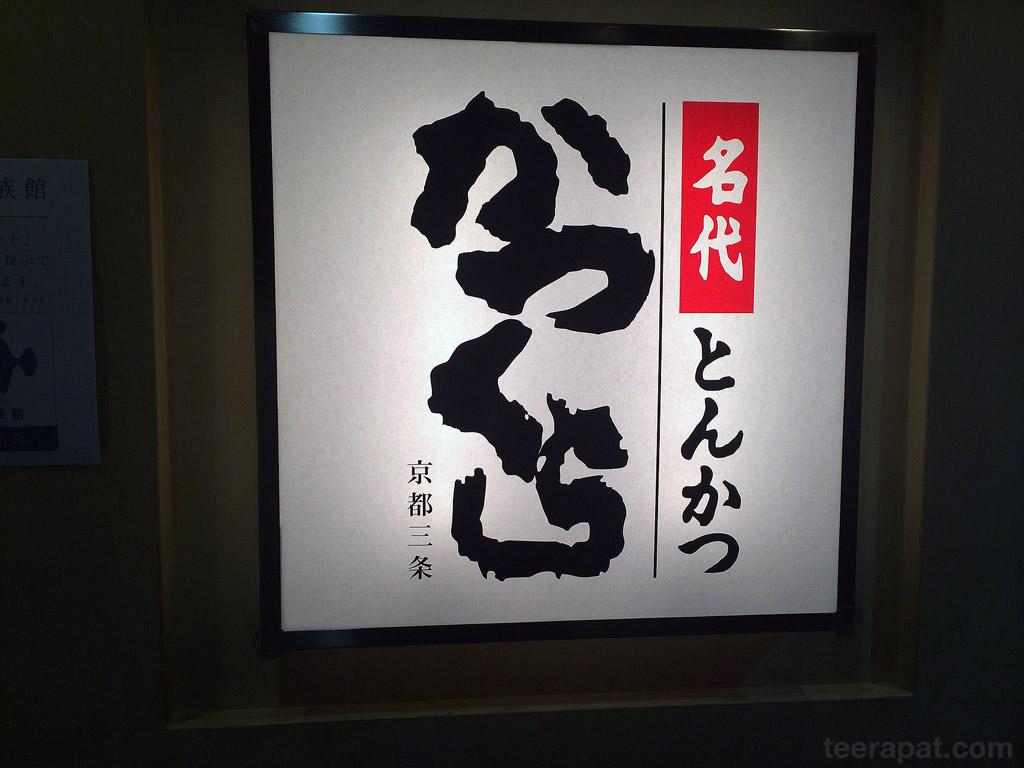 Japan14i_125