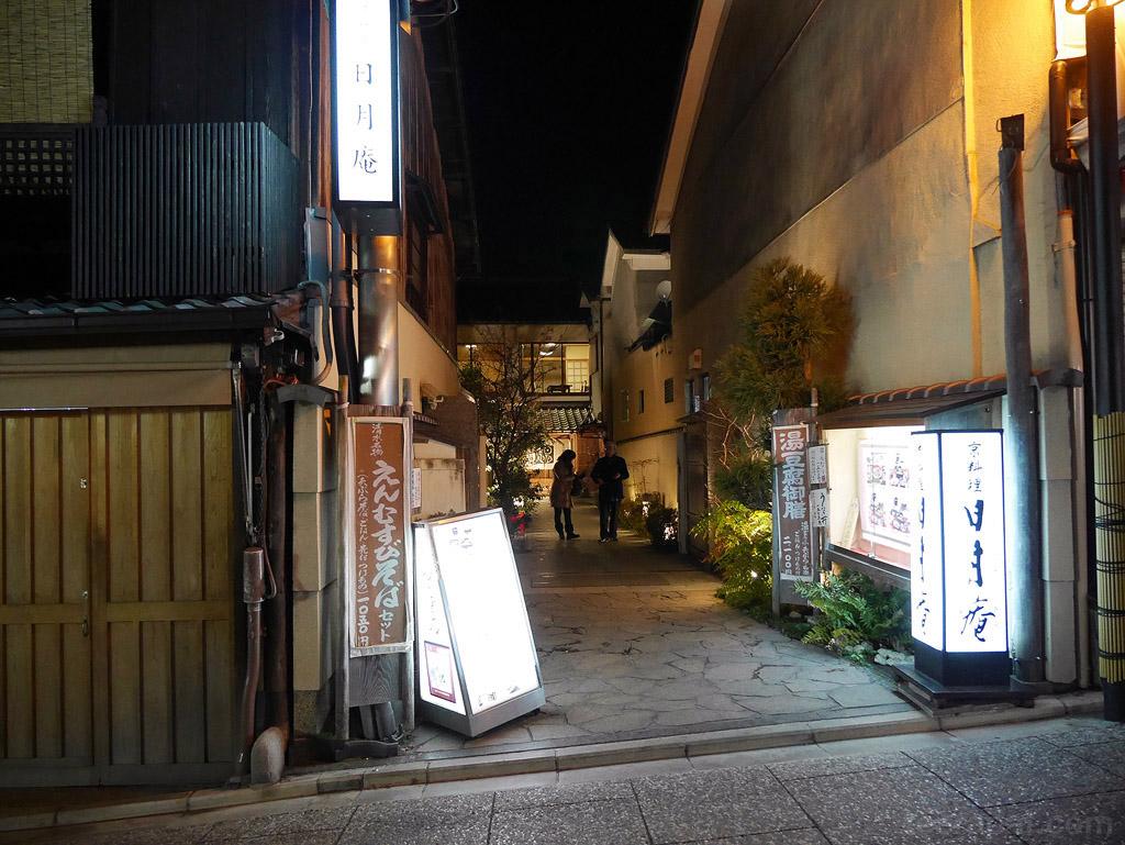 Japan14_180