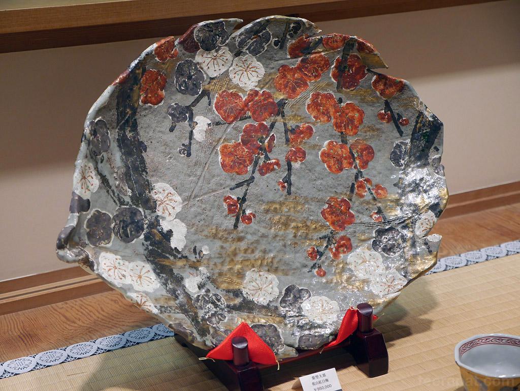 Japan14_176