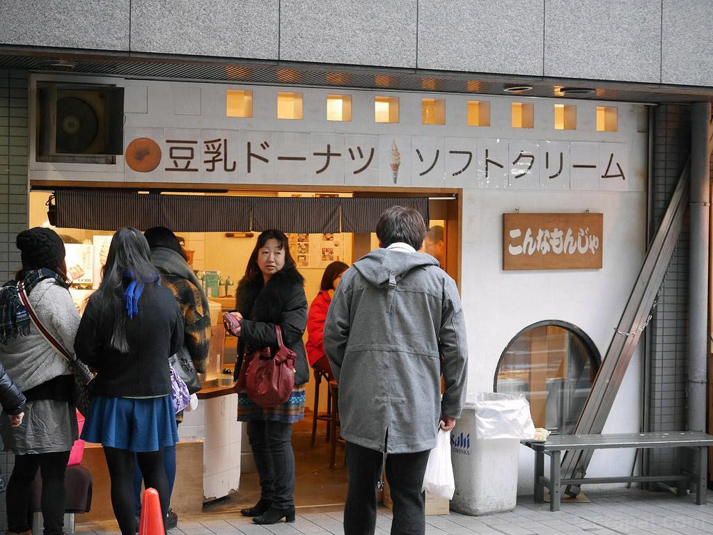 Japan14_155