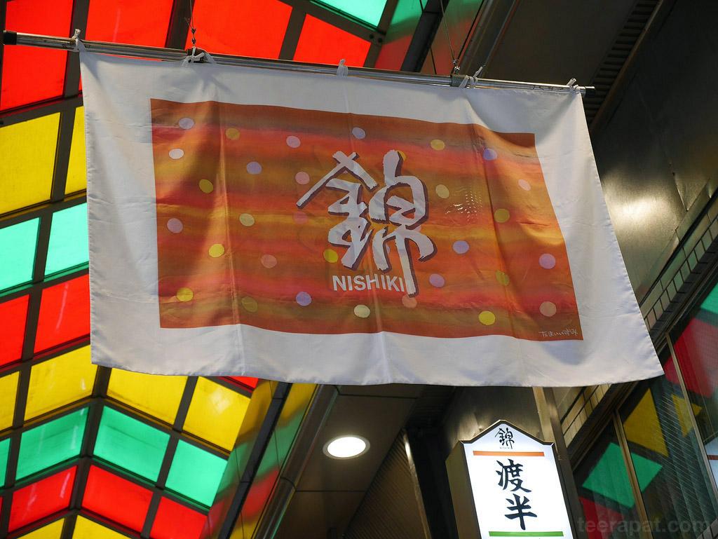 Japan14_139