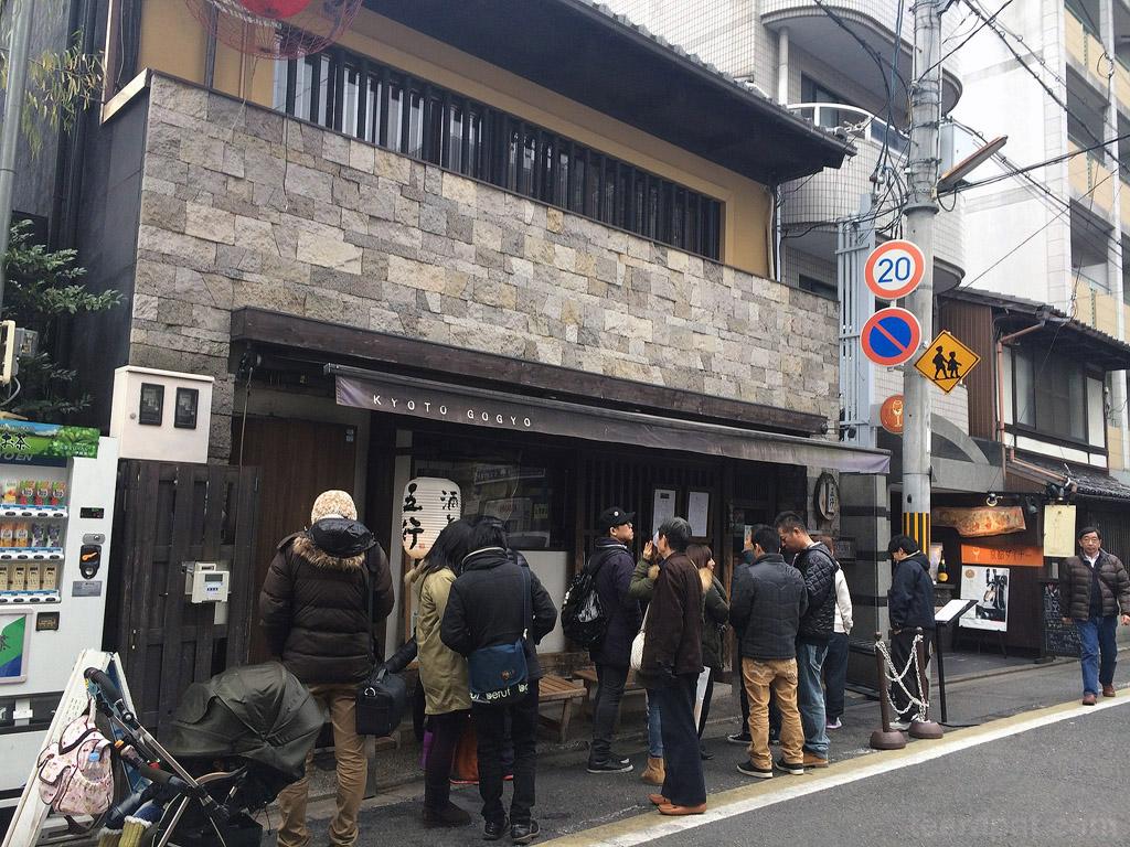 Japan14i_103