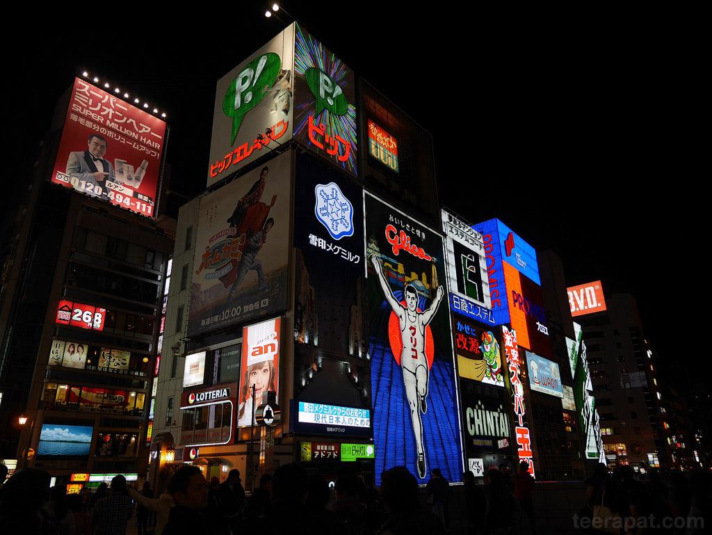 Japan14_068