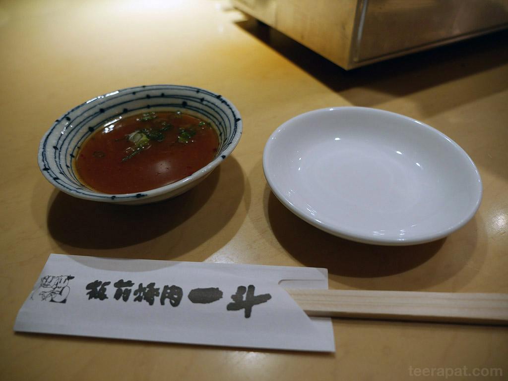 Japan14_042