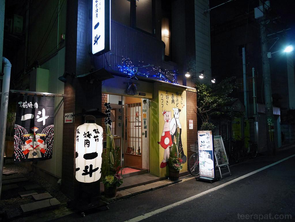 Japan14_039