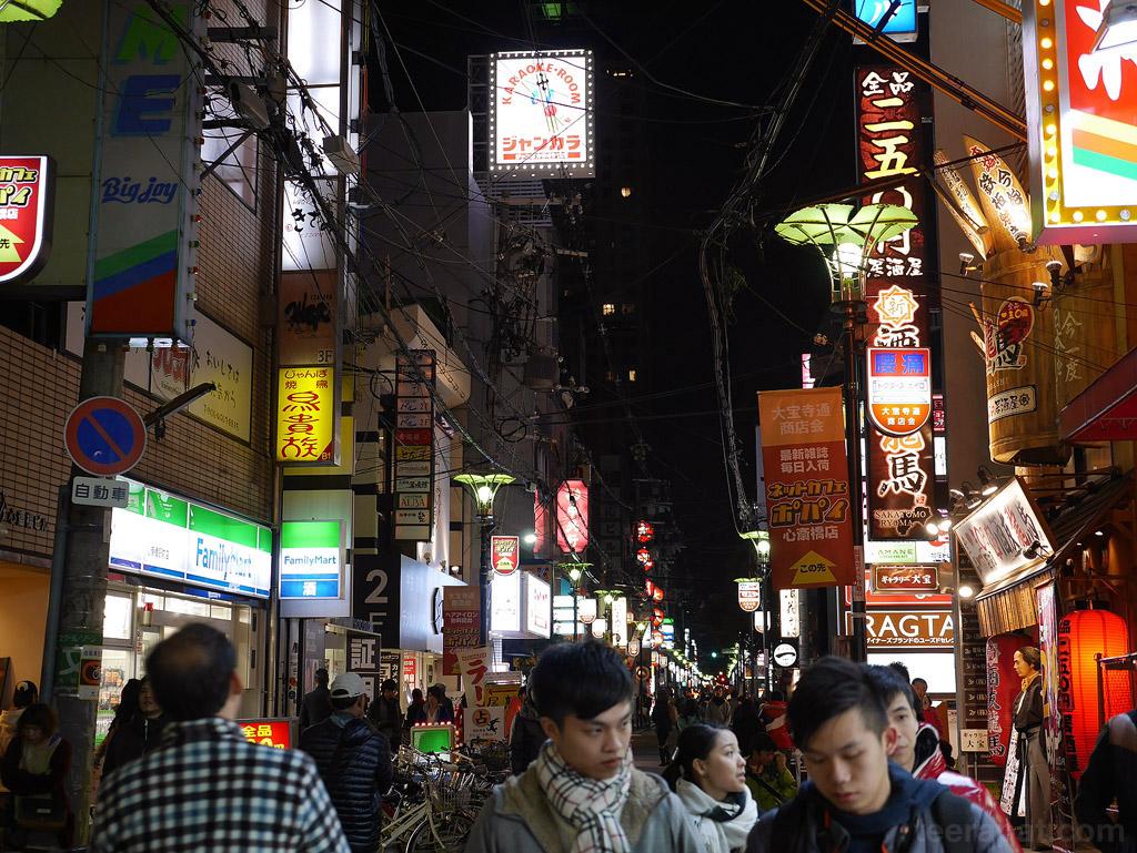 Japan14_038