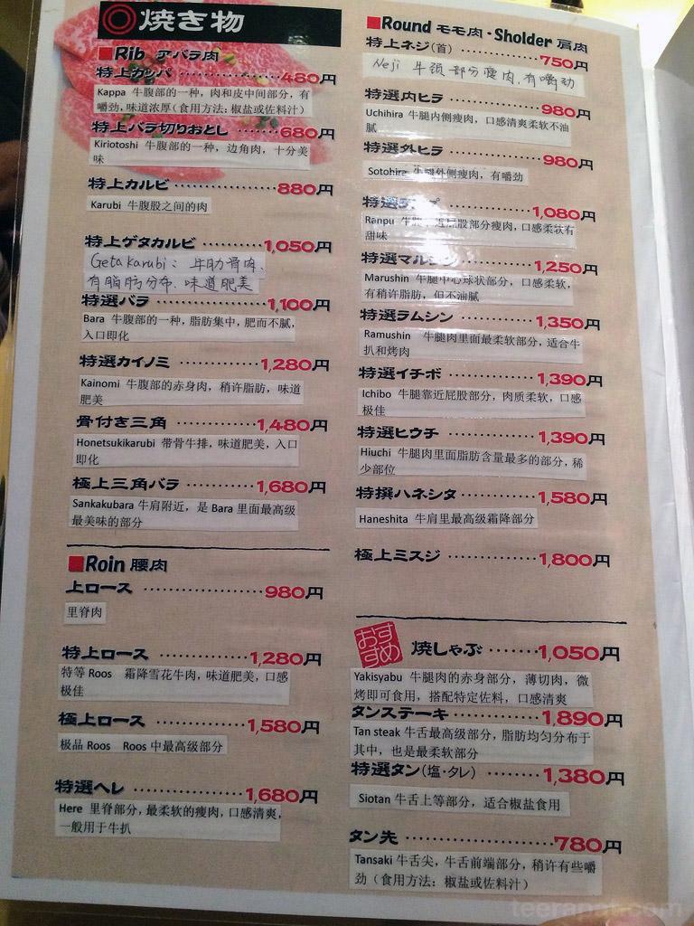 Japan14i_101