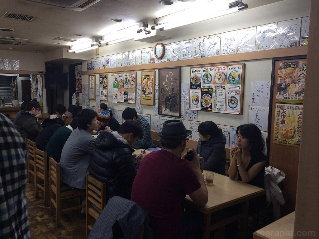 Japan14i_090