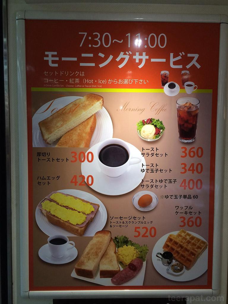 Japan14i_052