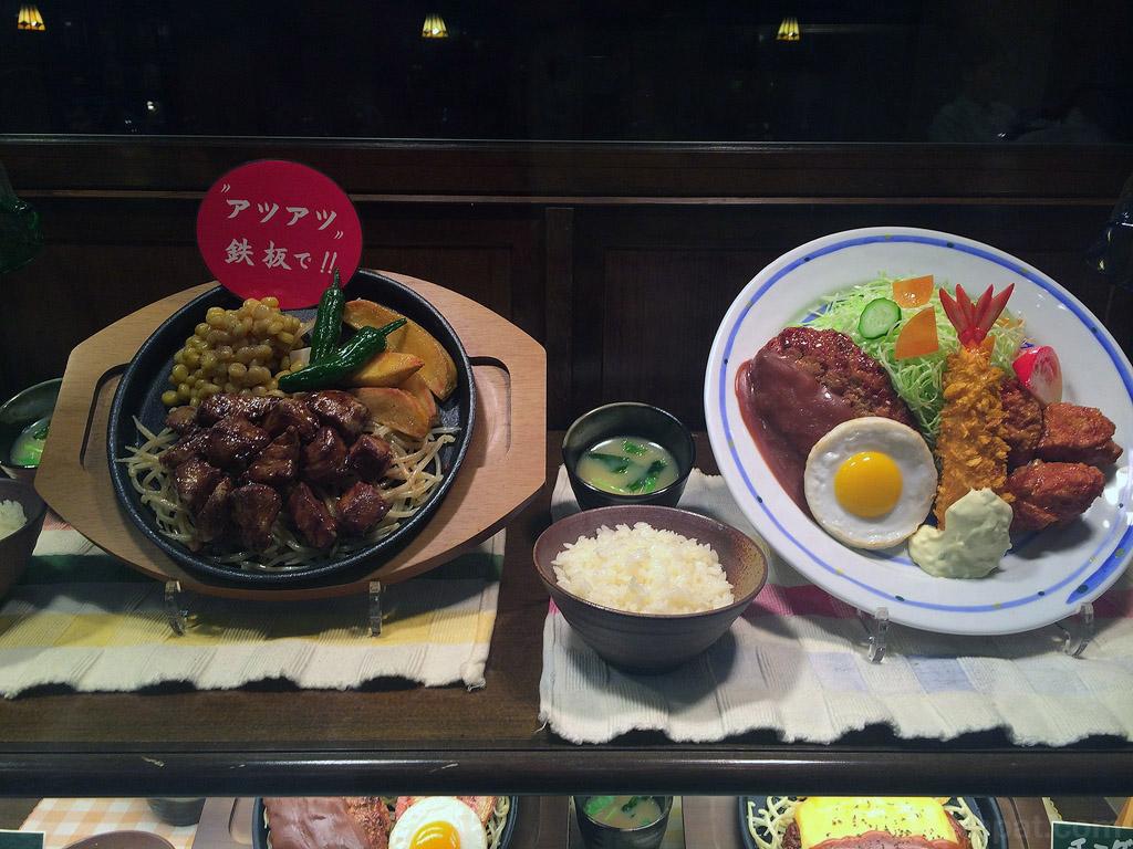 Japan14i_049