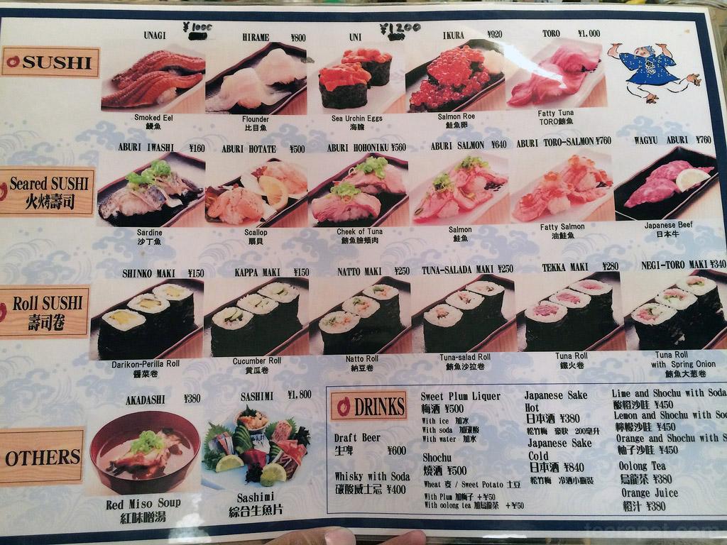 Japan14i_037