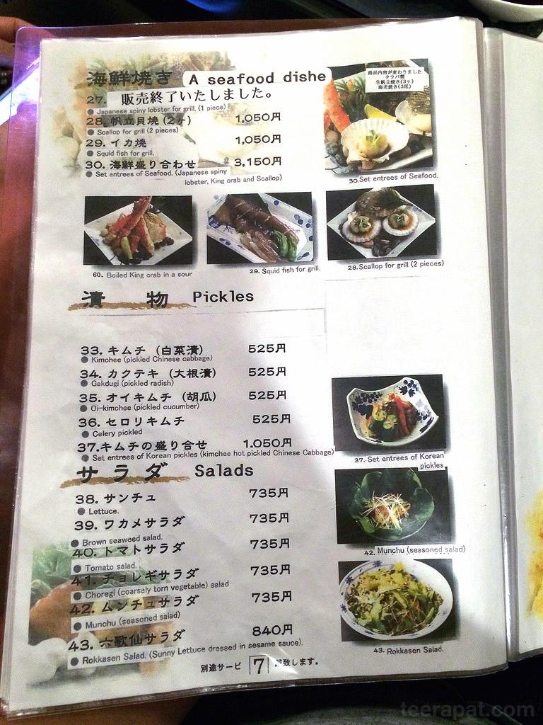 Japan14i_211