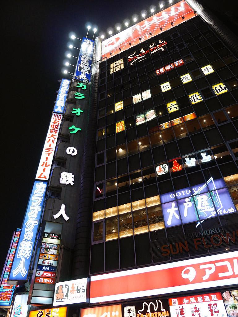 Japan14_863