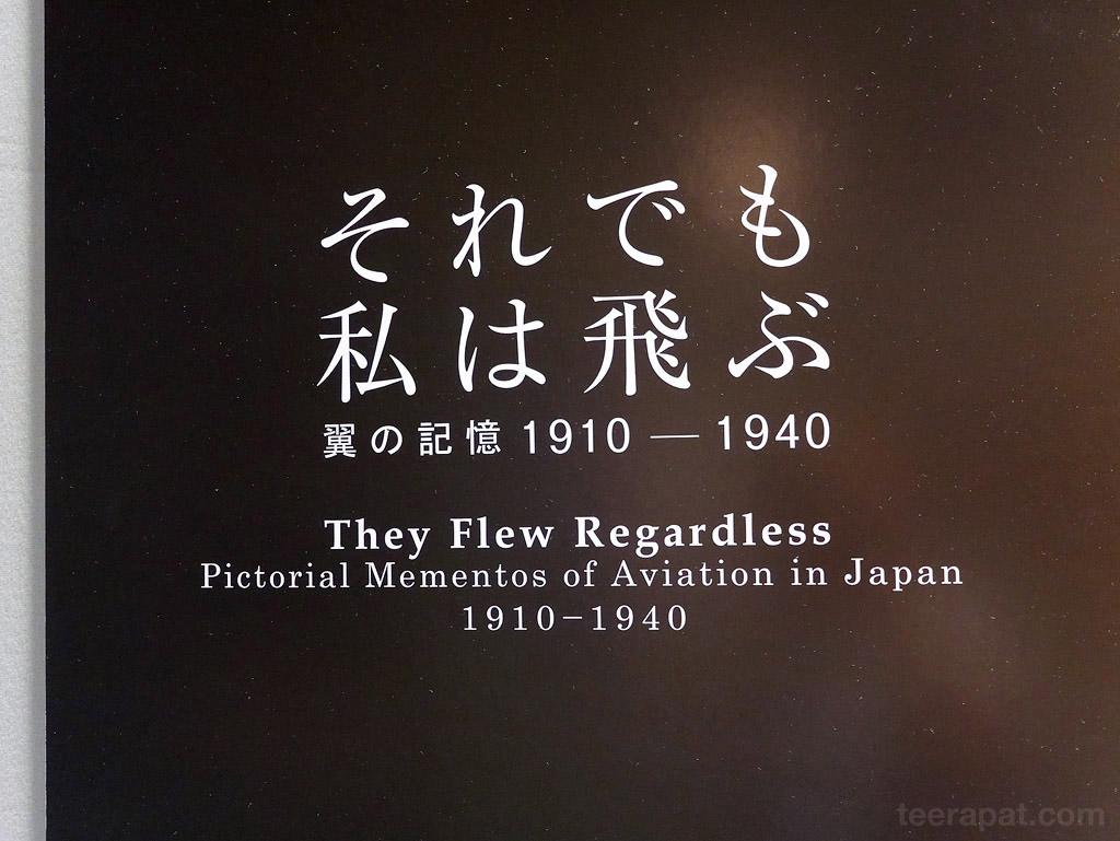Japan14_831