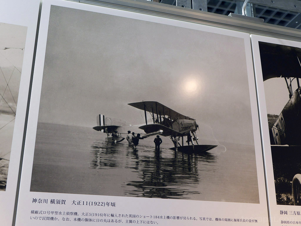 Japan14_830
