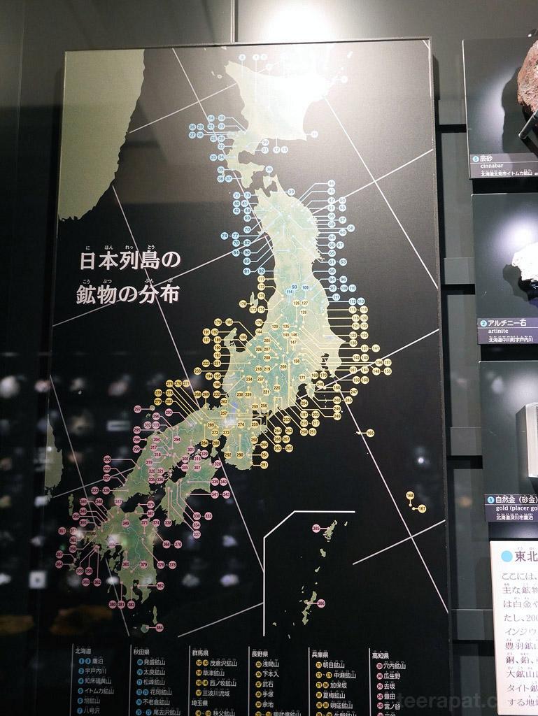 Japan14_780