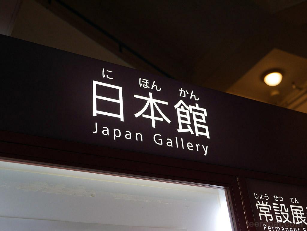 Japan14_744