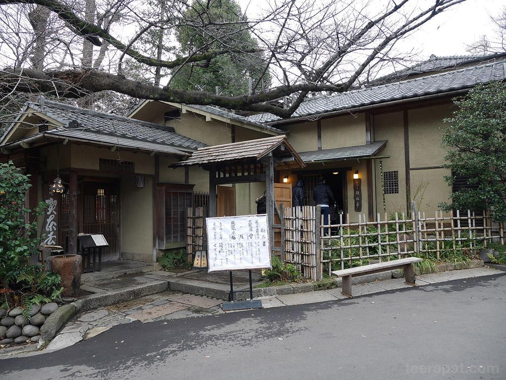 Japan14_714