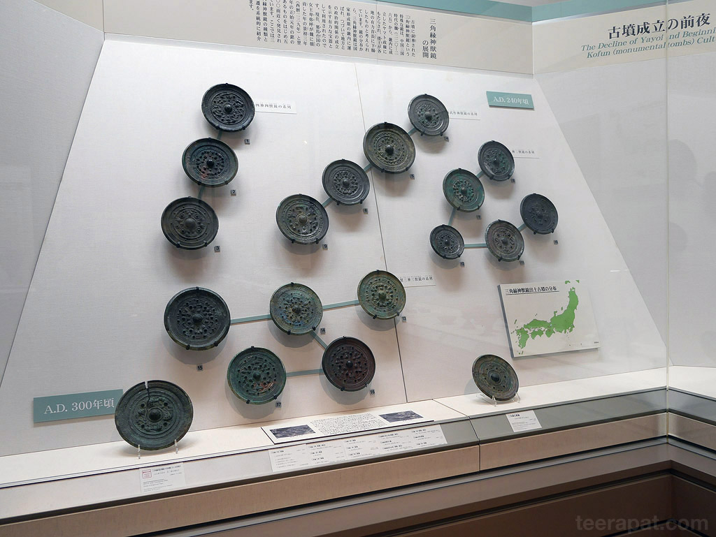 Japan14_686