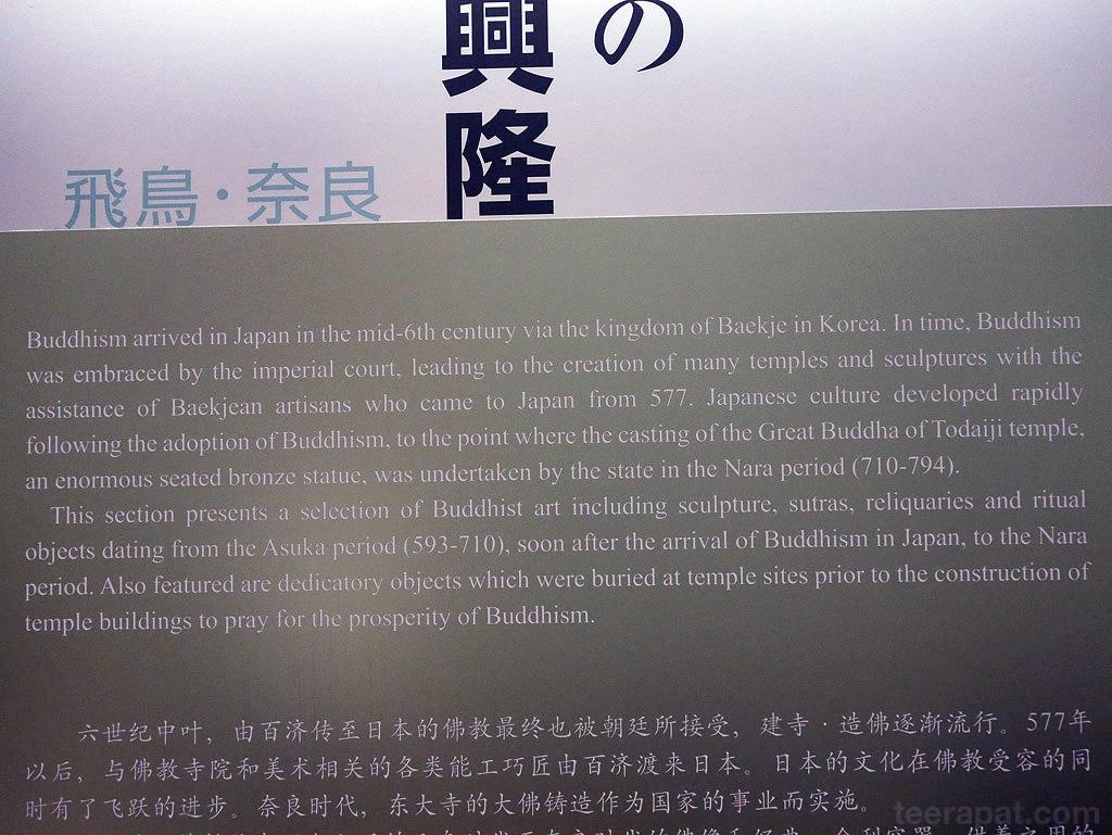 Japan14_647
