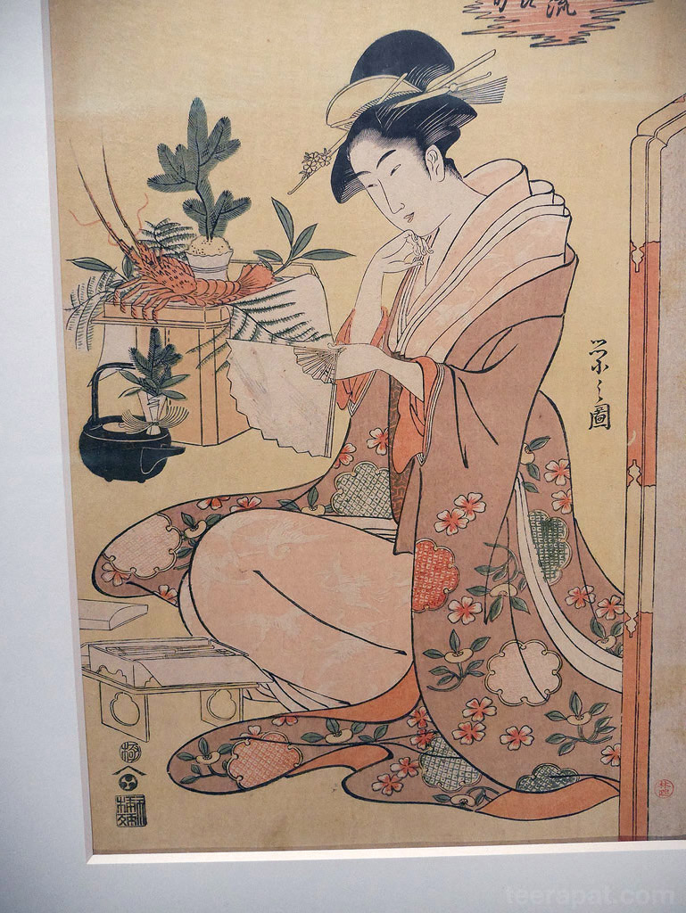 Japan14_615