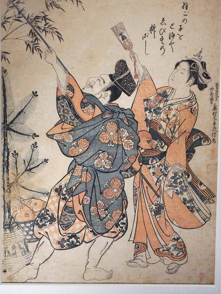 Japan14_614
