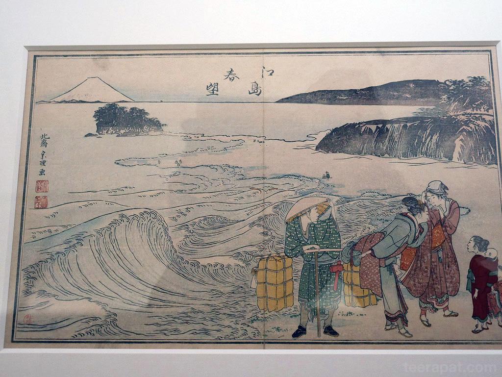 Japan14_610