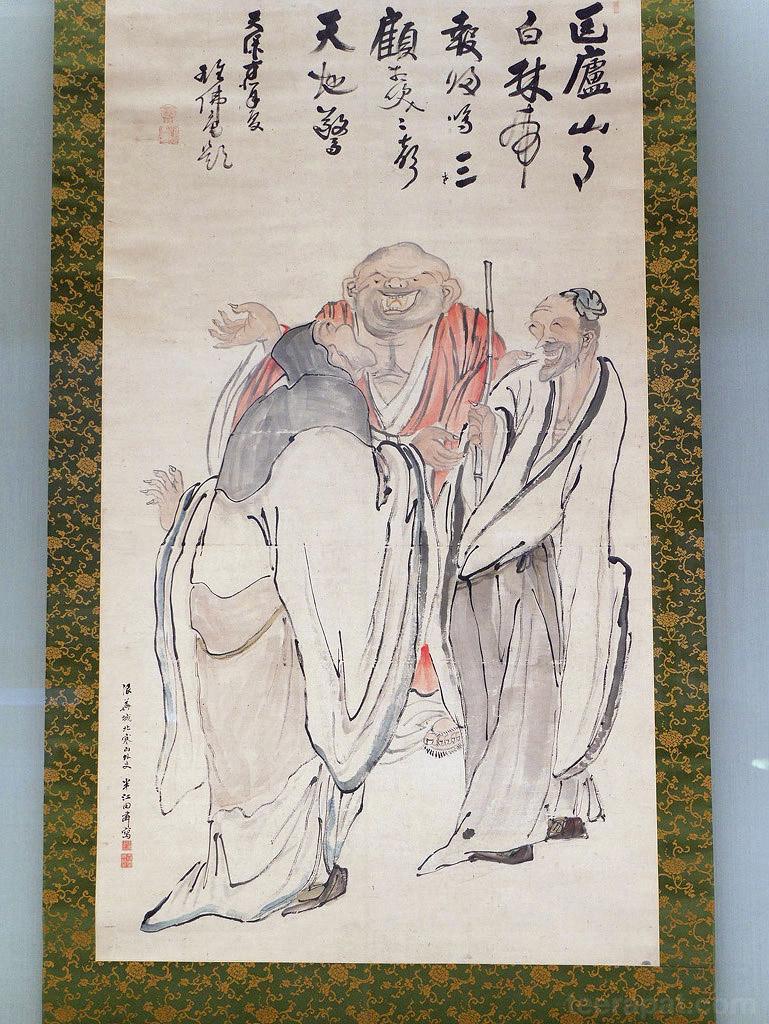 Japan14_591