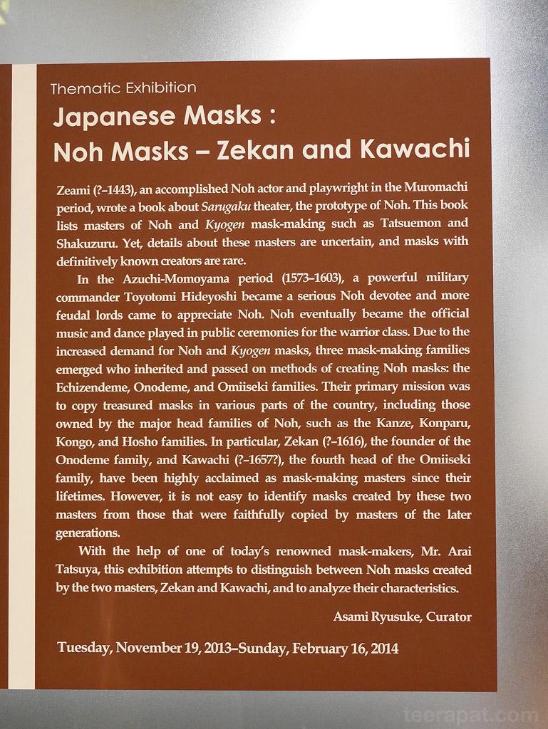 Japan14_560