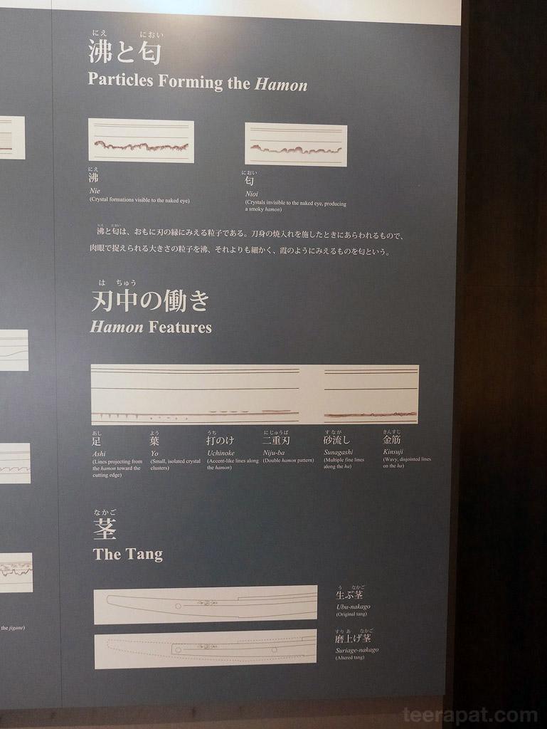 Japan14_551