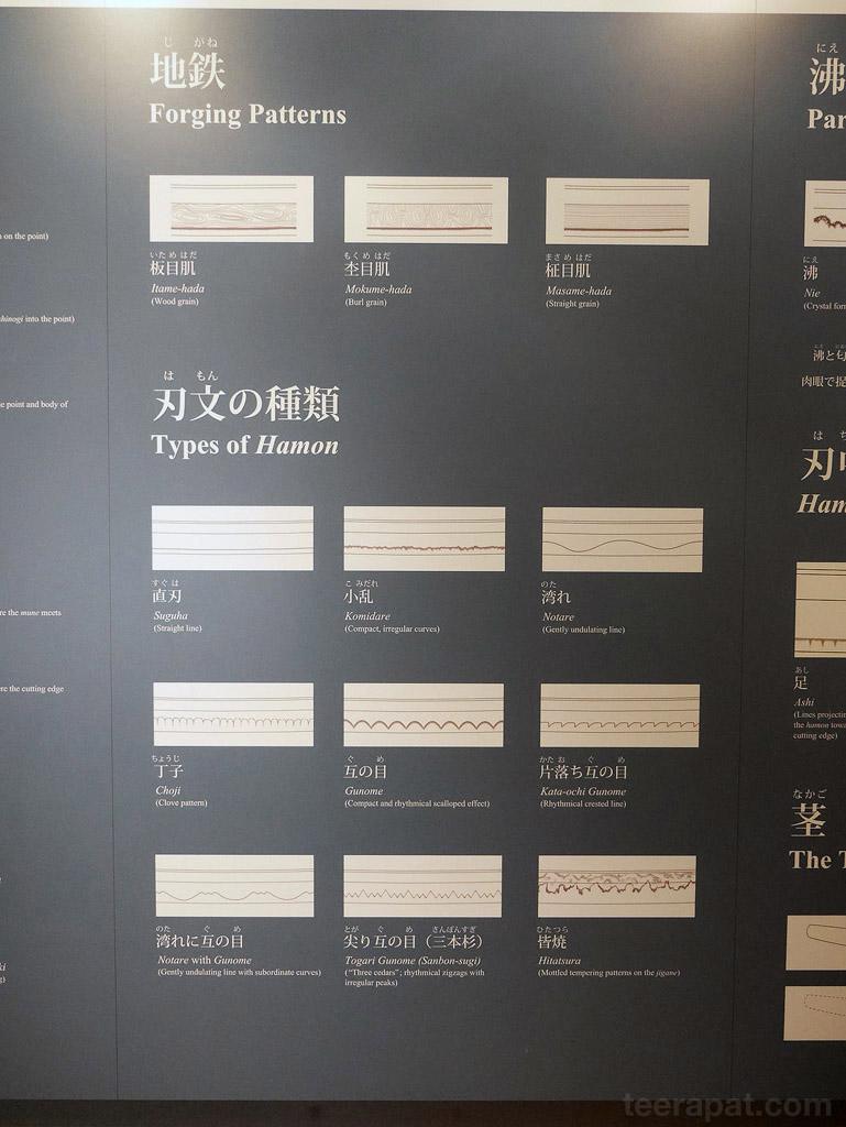 Japan14_550