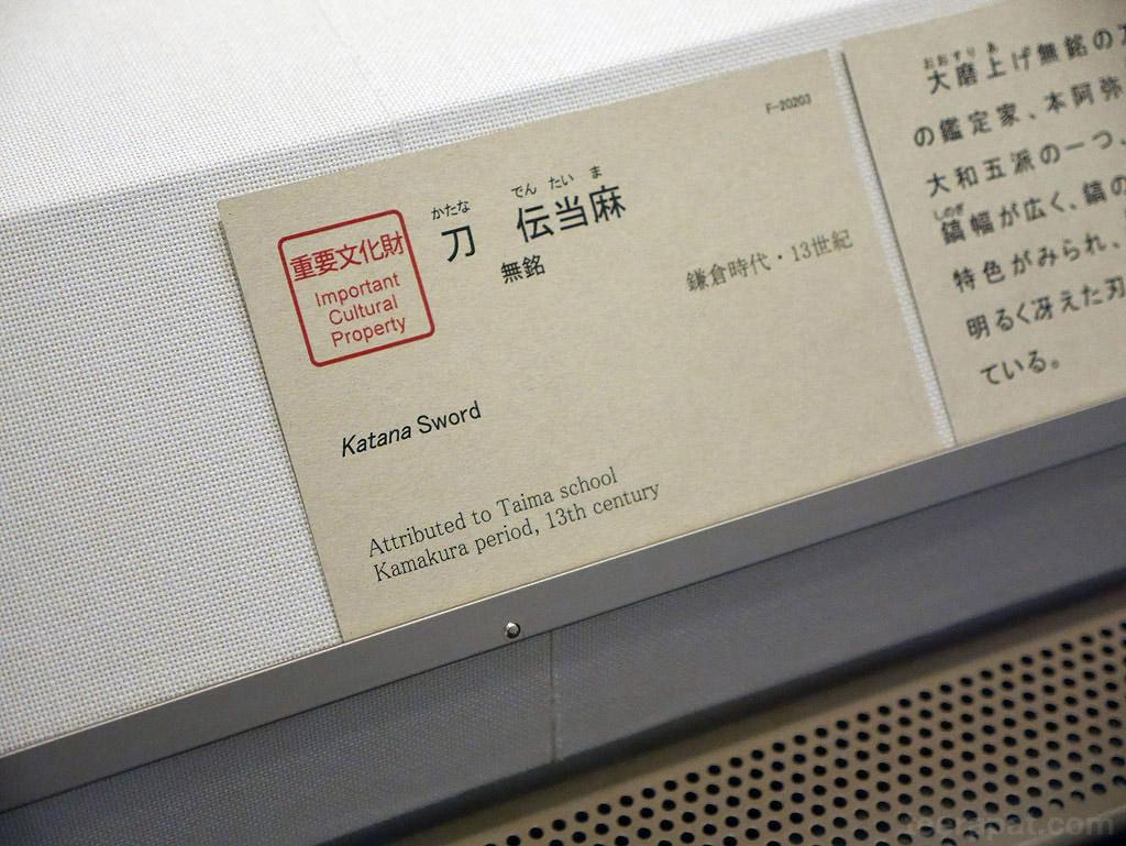 Japan14_537
