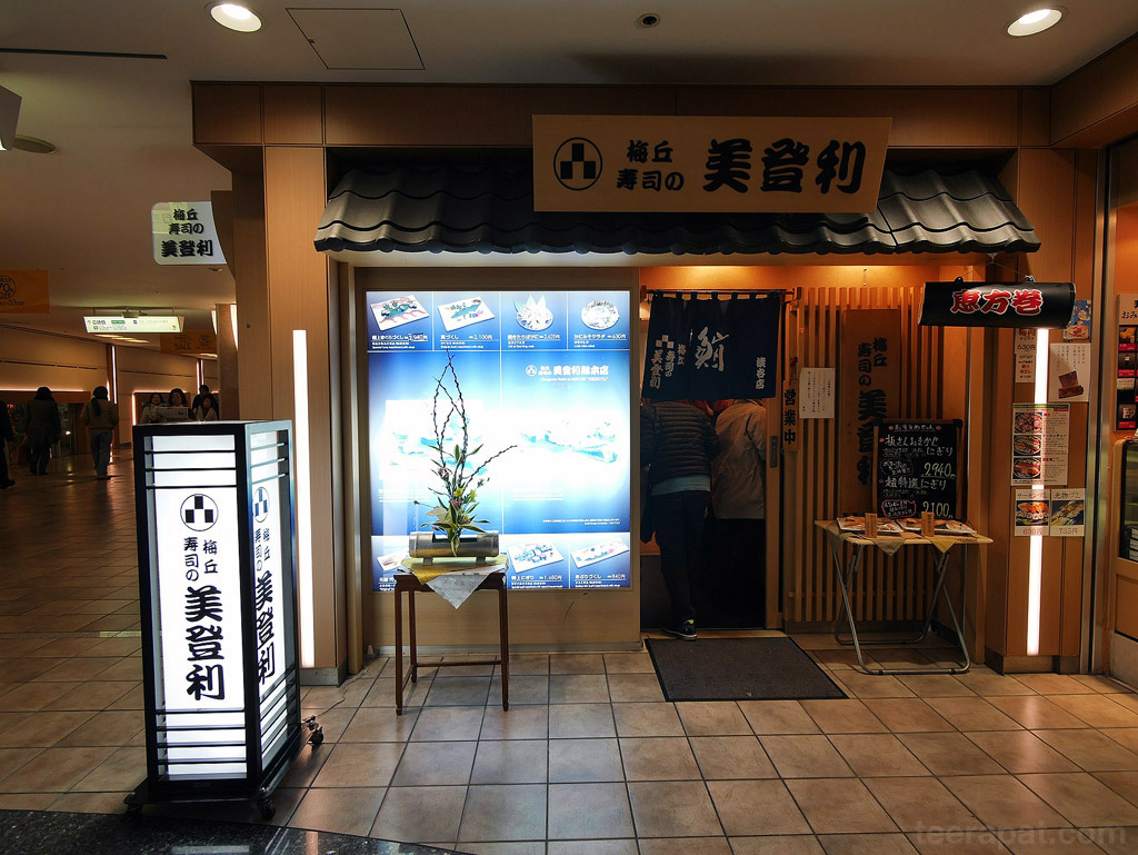 Japan14_0990