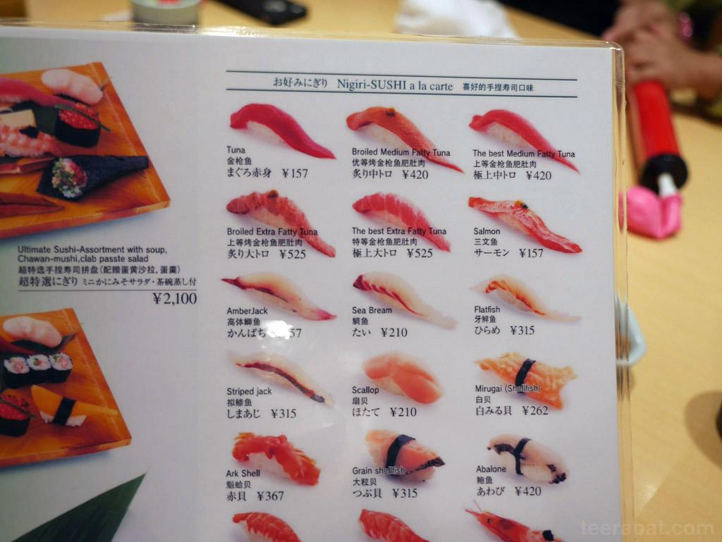 Japan14_0997