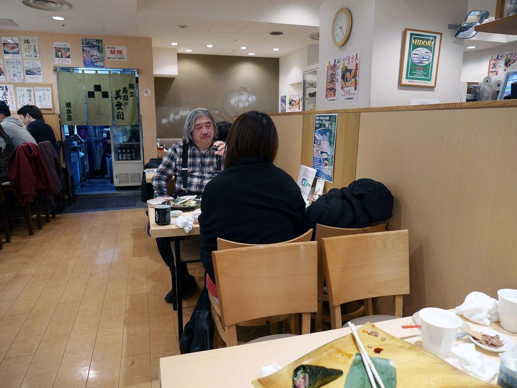 Japan14_1038