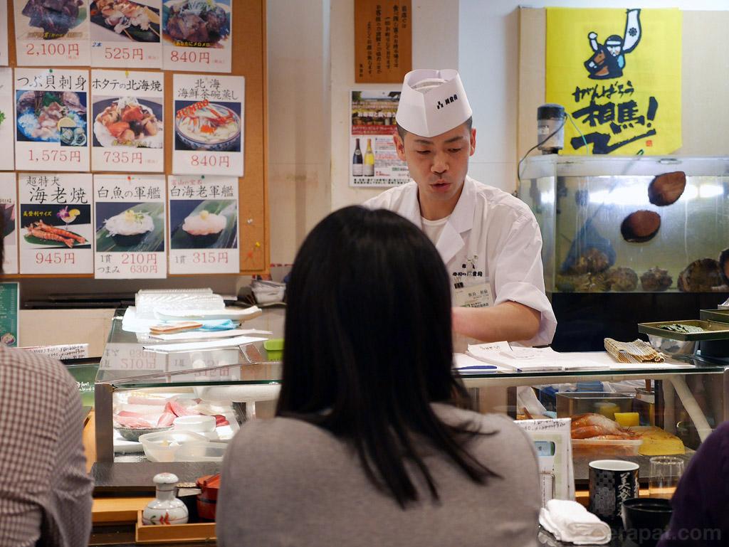 Japan14_1042