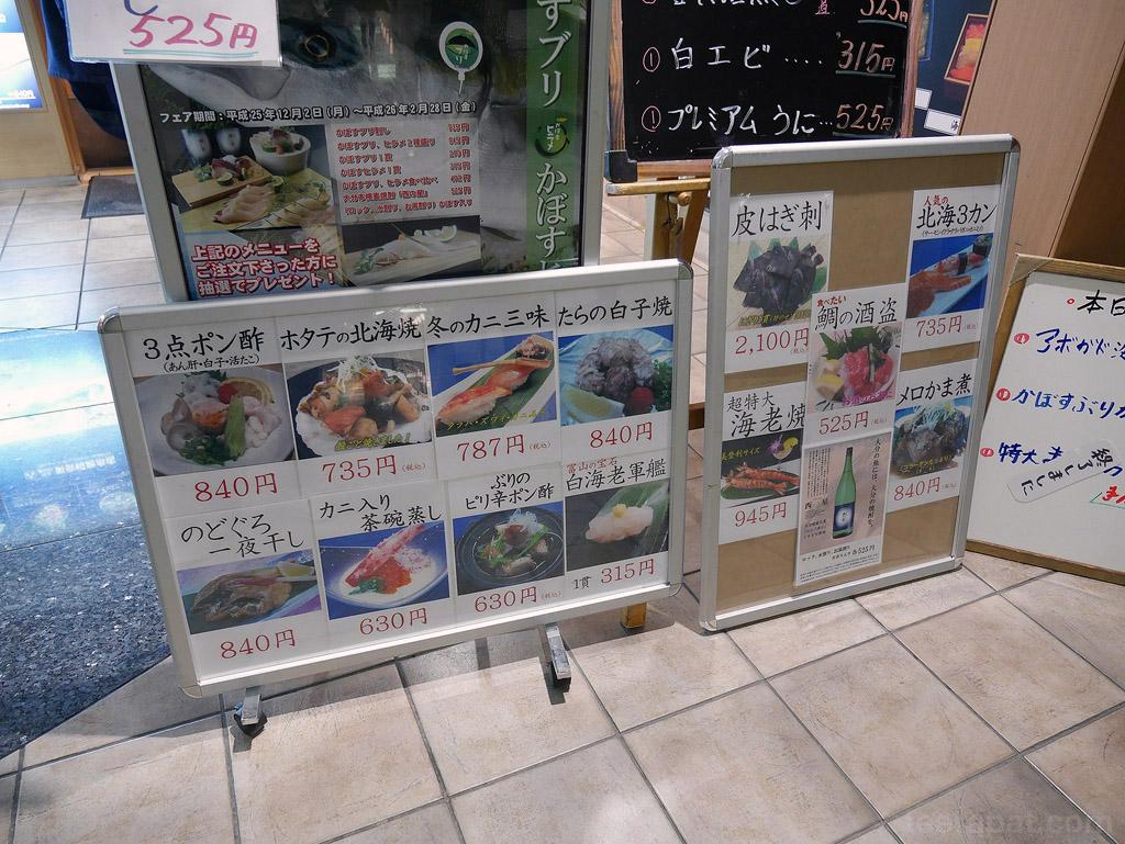 Japan14_1045