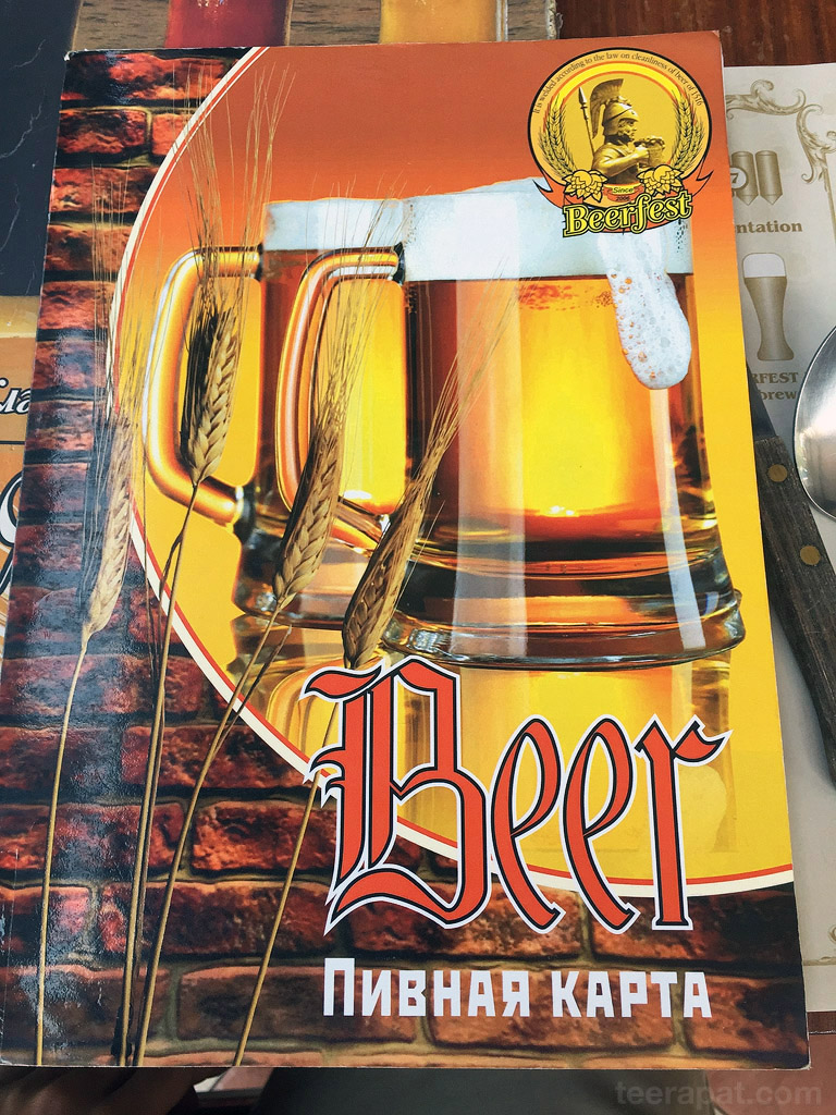 BeerFest_01